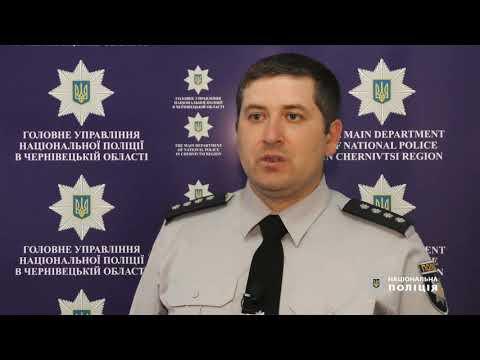 Поліція Чернівецької області: Поліція розслідує факт можливого перешкоджання професійної діяльності представника  ГМ