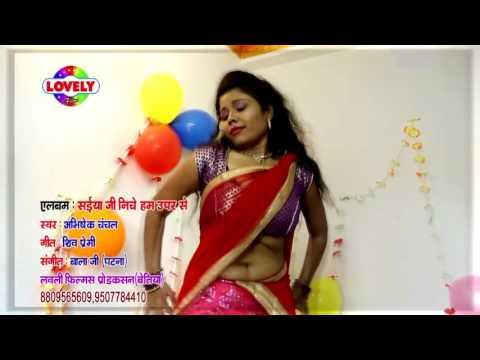 bhojpuri new songs 2018(9)