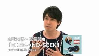 mora×Lantis この夏一番アツいキャンペーンに参加する鈴村健一から動画...