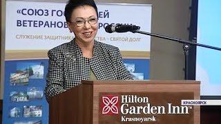 Депутат Госдумы, заслуженный врач России Лариса Шойгу приехала в Красноярск