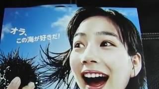 あまちゃん 前髪クネ男 勝地涼が人気!☆動画が人気! NHK あまちゃん ポ...
