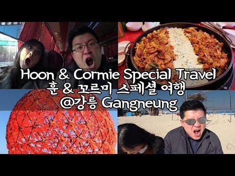 Special Winter Travel to Gangneung #2018 #Pyeongchang / Hoontamin