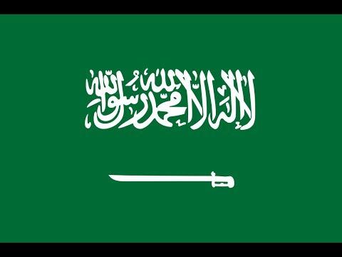 Флаг Саудовской Аравии.