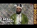 Akbar The Great - Ep 05 - अकबर एक महान - The Mughal Empire
