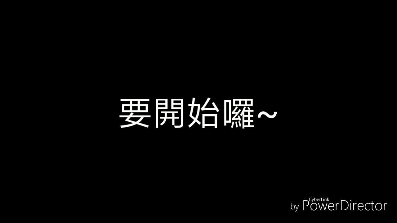 黃式兄弟 【多想告訴你】 歌詞 - YouTube