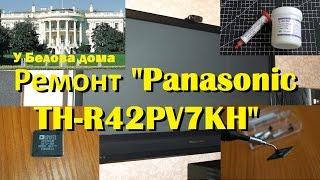 Ремонт HDMI-порта плазменного телевизора