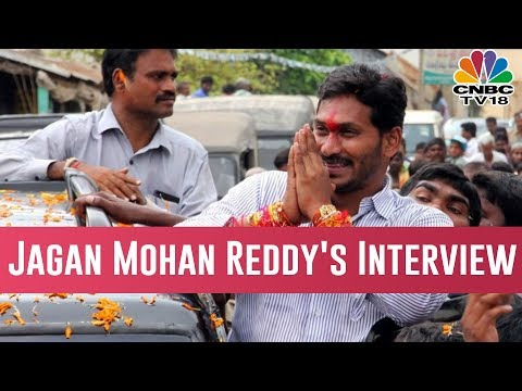 YSR Congress Chief Jagan Mohan Reddy's Interview