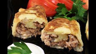 Потрясающе Вкусные Картофельные Рулетики с Мясом - Сытные И Сочные! /Potato rolls with meat
