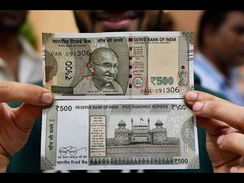Aaj Tak Hindi News live Today Misteck 500 Rupees