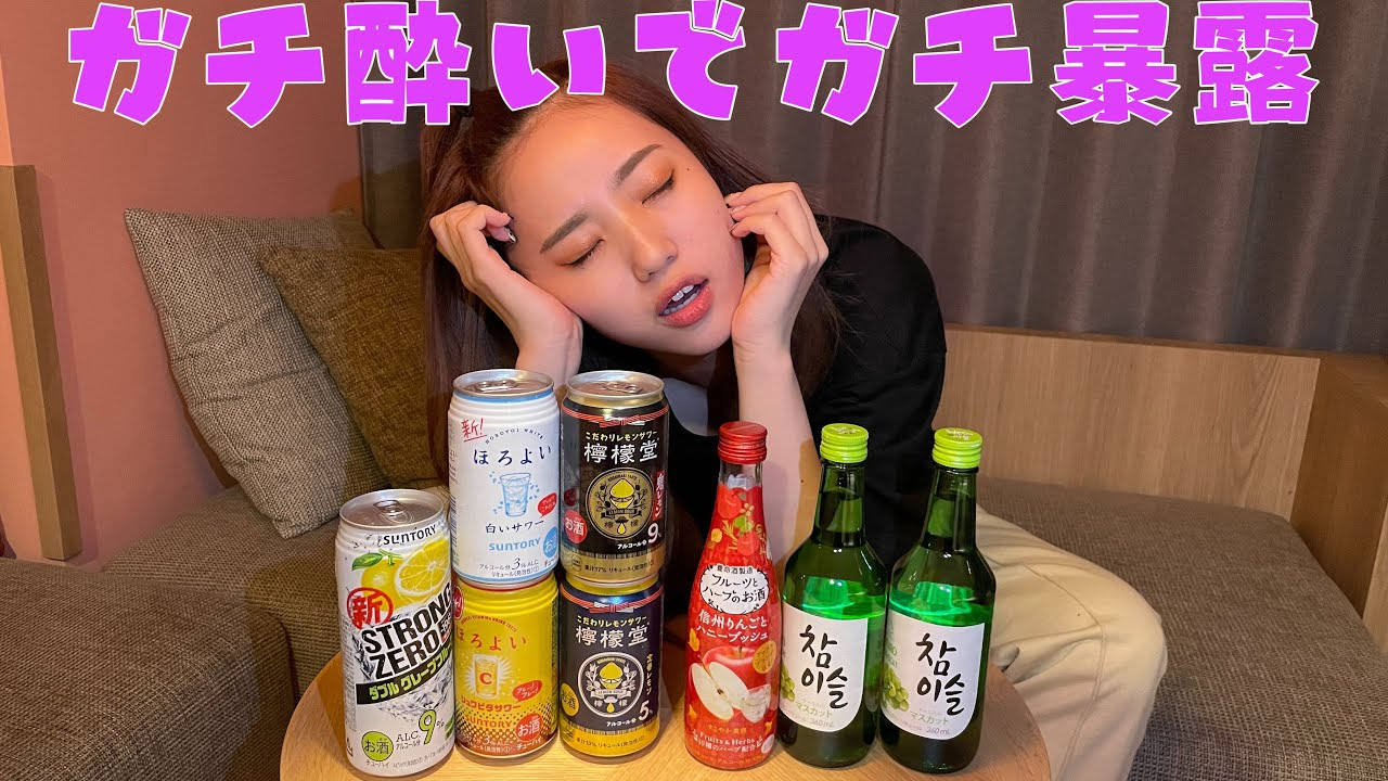 ホテルでガチで酔っ払って暴露大会したらヤバすぎたwww