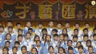 tsbcps的小一全級 大合唱:動力信望愛& 歡笑感恩@2019才藝匯演相片