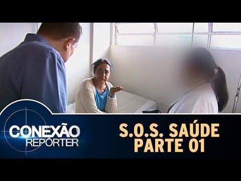 Trailer do filme S.O.S. saúde