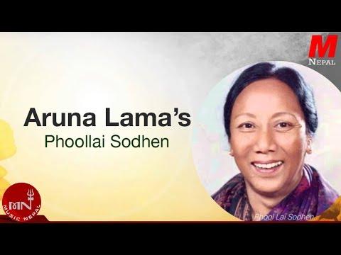 PHOOLLAI SODHEN - Aruna Lama ||