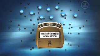 видео Ионизатор воздуха для дома