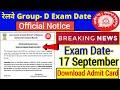 Railway Group- D Exam Date Announc Official Notice || Railway Group D exam Date 17 September 2018