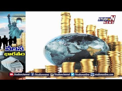 7000 Indian Millionaire Shifted Abroad in 2017 | New World Wealth | Studio N