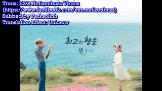 [Vietsub] EXO's Chen - Best Luck {It's OK, That's Love OST Part 1}