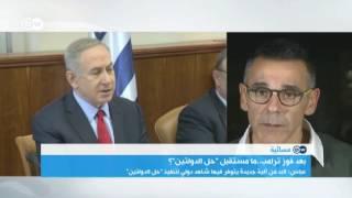 محلل سياسي إسرائيلي: احتمال نقل السفارة الأمريكية من تل ابيب إلى القدس ضئيل