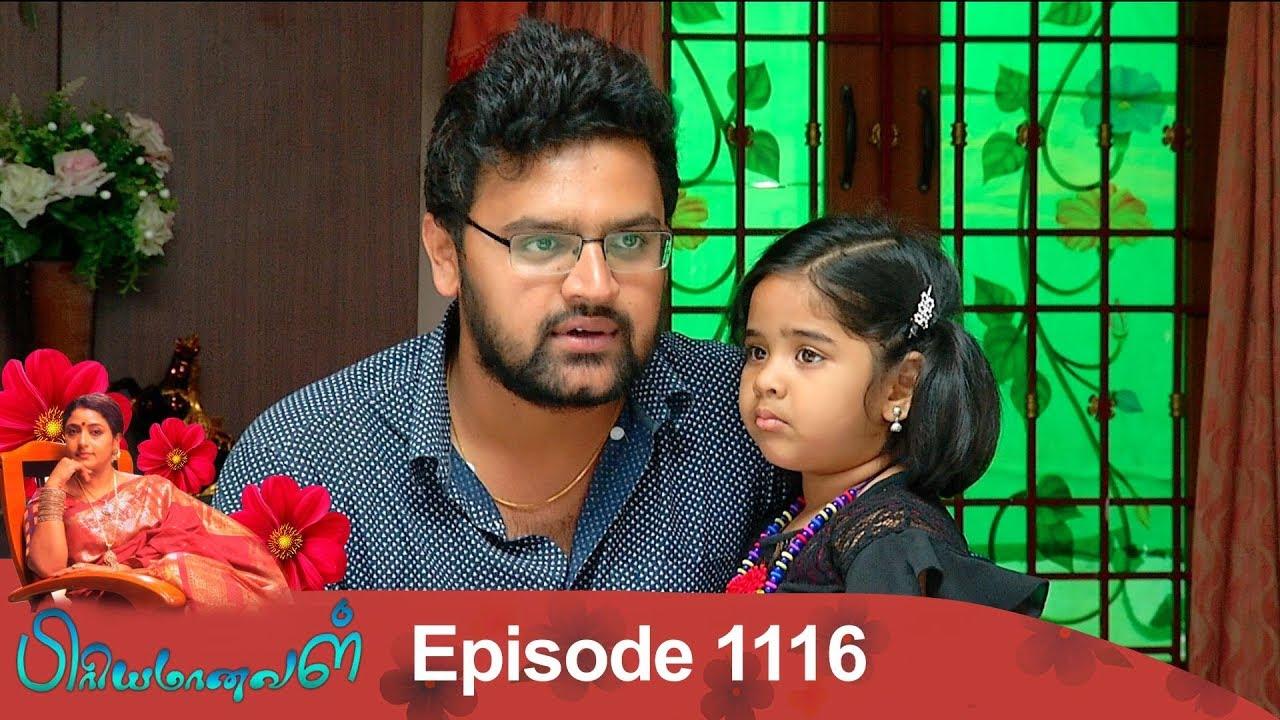 Priyamanaval Episode 1116, 11/09/18