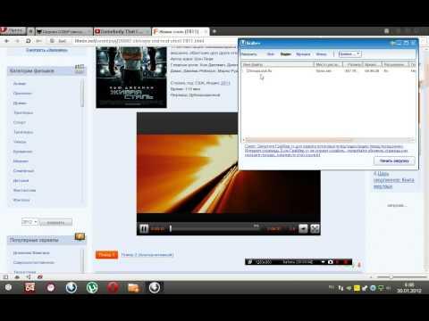 Orbit Downloader 4.1.0.2 + Видео Урок Захват потокового Видео