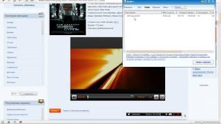 """Orbit Downloader 4.1.0.2 + Видео Урок """"Захват потокового Видео"""""""