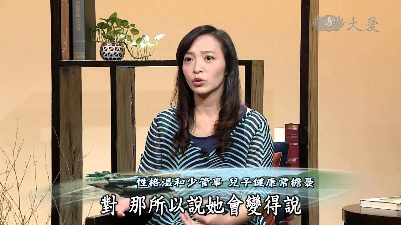 【大愛會客室】20141227 - 河畔卿卿 - 第25集 - YouTube