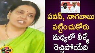 Pawan Kalyan And Naga Babu Will Not React For Fake Trolls Says Jeevitha Rajasekhar | Mango News