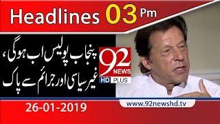 News Headlines | 3:00 PM | 26 January 2019 | 92NewsHD
