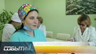 В Нижнекамске прошел экзамен медсестер