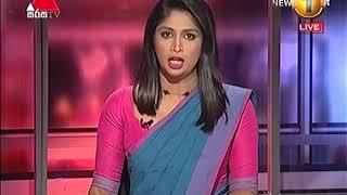 News 1st: Prime Time Sinhala News - 7 PM | (17-08-2018) Thumbnail