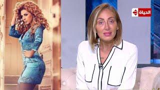 بالفيديو- ريهام سعيد لميريام فارس: انتي أجرك غالي على مصر؟!مروة لبيب
