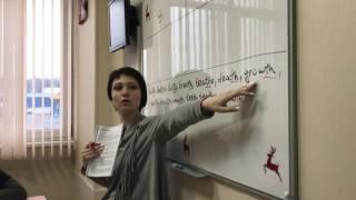 Обучение фонетике английского языка