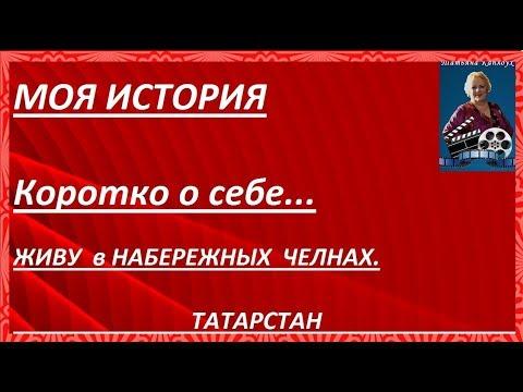 КАМАЗ (футбольный клуб) — Википедия