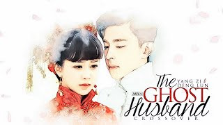 ◂DENG LUN & YANG ZI▸ the ghost husband [crossover]