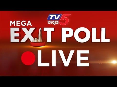 EXIT POLL 2019 : Lok Sabha Mega Exit Poll By TV5 Kannada | LIVE