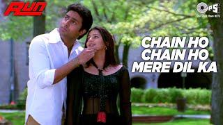 Chain Ho Chain Ho Mere Dil Ka | Run Movie | Abhishek Bachchan | Bhumika C | Alka Yagnik | Sonu Nigam