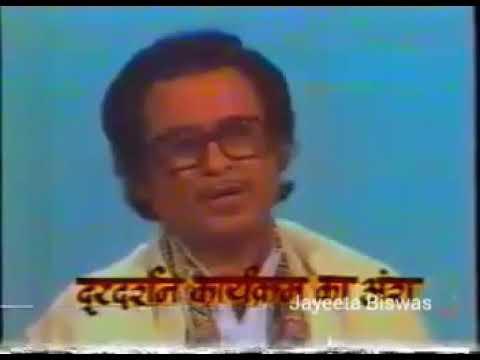 Kishore  Kumar Live On Duradarshan