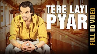 TERE LAYI PYAR (Full Video) | JASDEEP WAHLA | Latest Punjabi Songs 2017