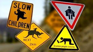 10 забавных дорожных знаков о которых вы не знали