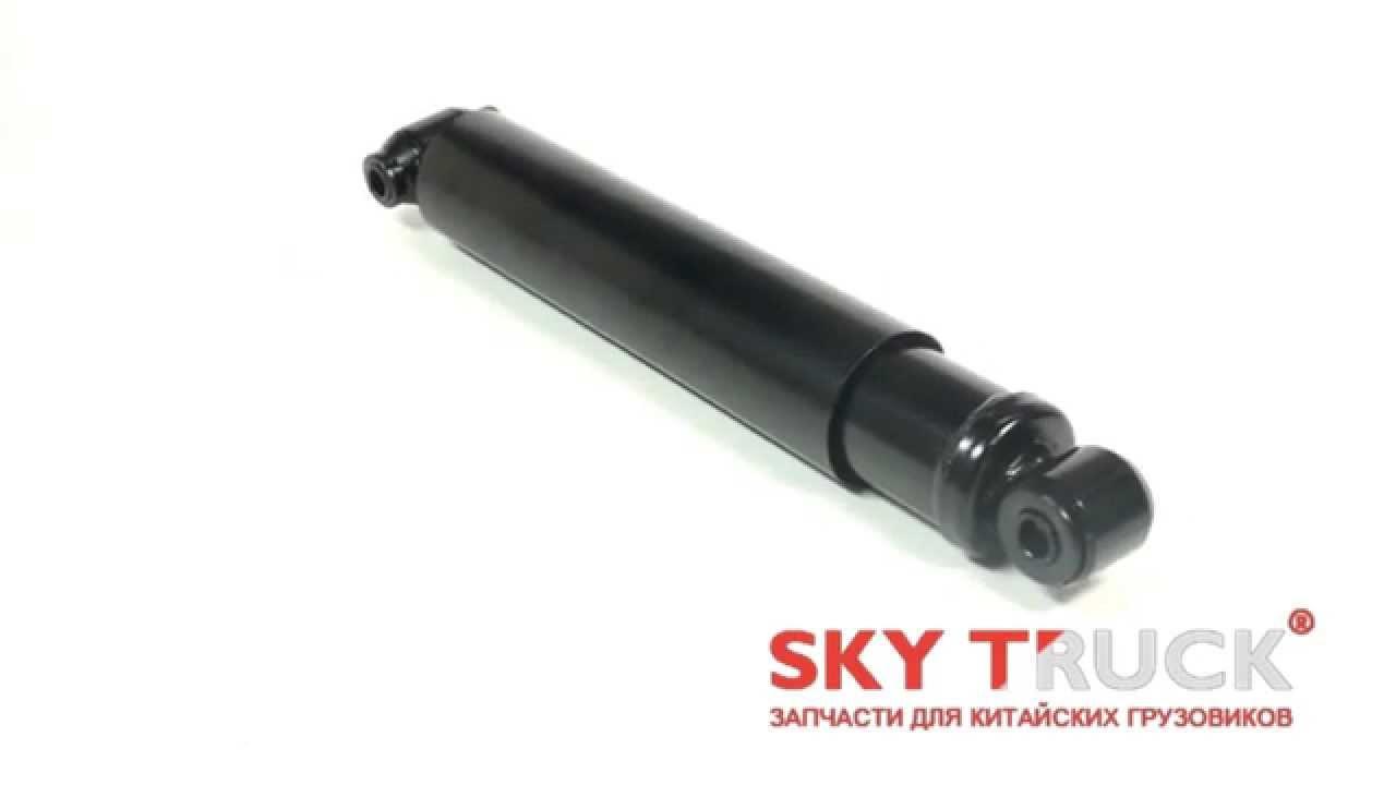 Амортизатор подвески SHAANXI F2000 HOWO передний