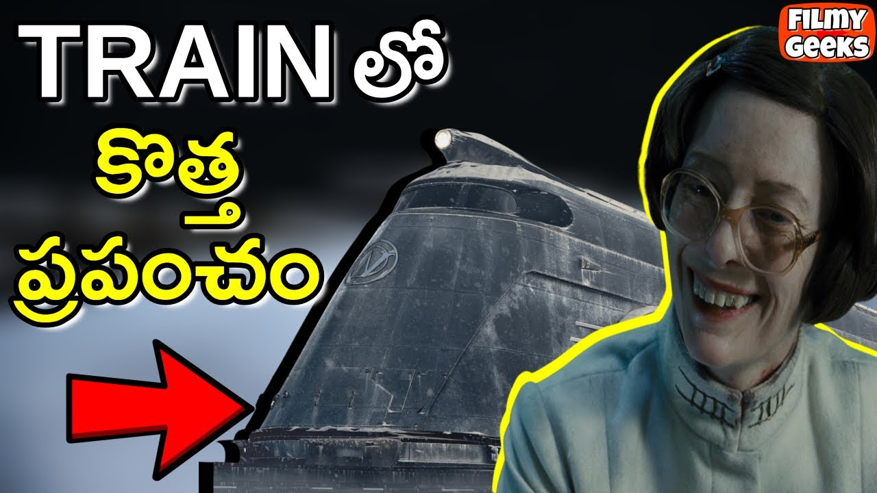 Download TRAINలో కొత్త ప్రపంచం | SNOWPIERCER Movie Explained In Telugu |  | Filmy Geeks