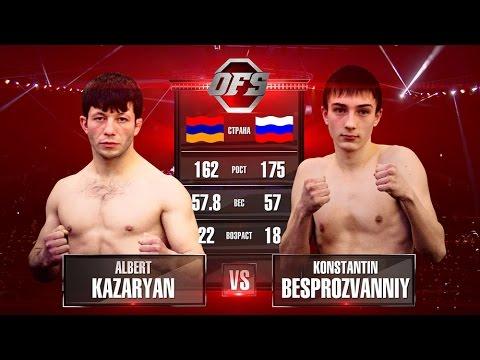 OFS-8 Albert Kazaryan vs Konstantin Besprozvanniy