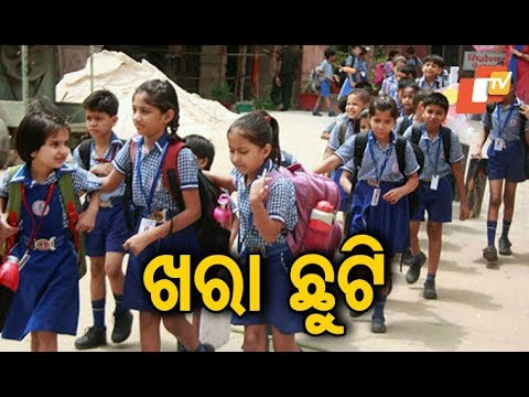 Odisha government declares summer vacation from April 18