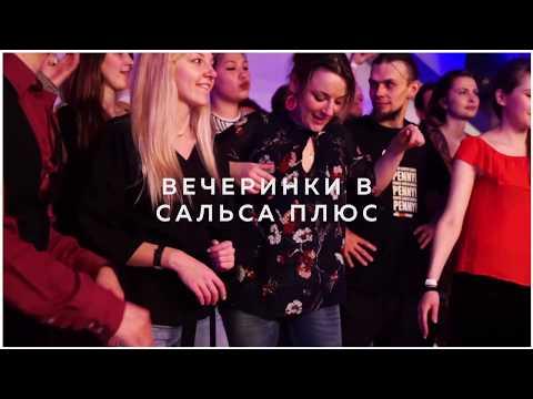 вакансии диджеев ночных клубах москвы