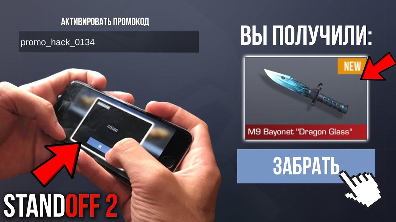 Игровой автомат Казанова играть онлайн бесплатно и без регистрации