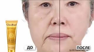 Инновационная маска для подтяжки лица CLEDBEL ULTRA LIFT 24K GOLD | Скидка -53%