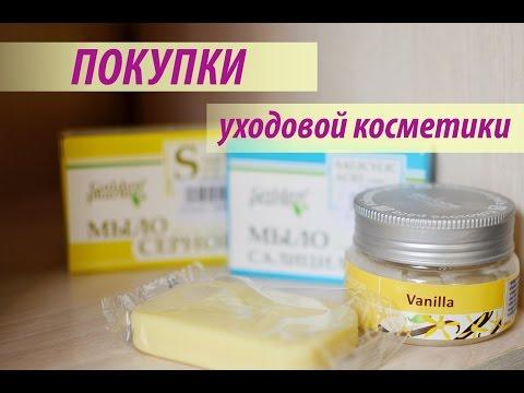 Мир Растений - Салициловое масло против шелушения кожи