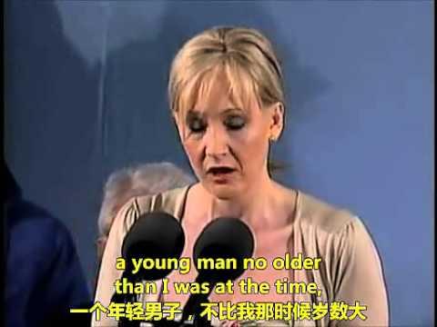 J.K. Rowling Speaks at Harvard...