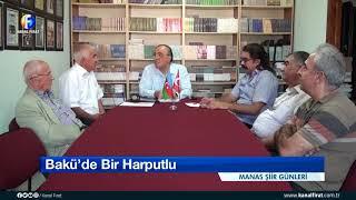 Manas Şiir Günleri Bakü'de Bir Harputlu 02 10 2020