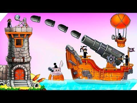 ПОДВОДНАЯ ЛОДКА и ПУШКА - Катапульта: Атака пиратов The Catapult:Clash With Pirates Игры для андроид